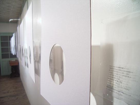 06mikura1.jpg