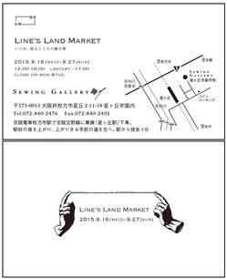 exhibition_dm.jpg