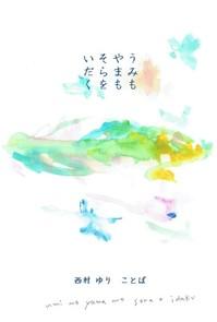 JPEG_DM陦ィ.JPG