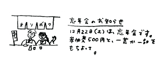osoboku2018_2.jpg