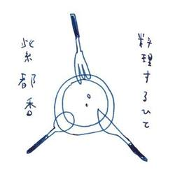 shizuka.jpg