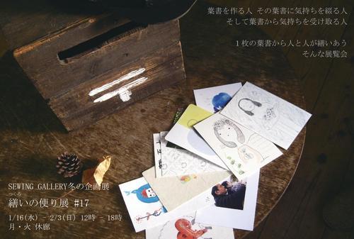 tsukuroi2018.jpg