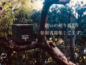 IMG_E6246.JPG