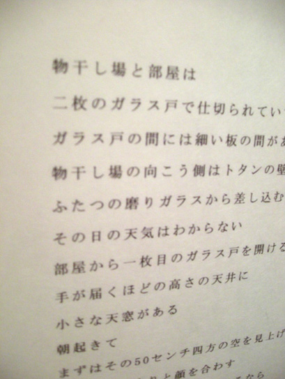 hatao2.jpg