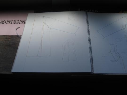 pata-n2012 3.jpg